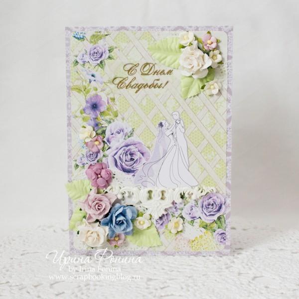 Свадебная открытка ручной работы Вальс цветов