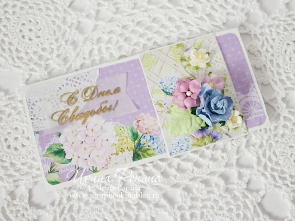 Свадебный конверт для денег Вальс цветов