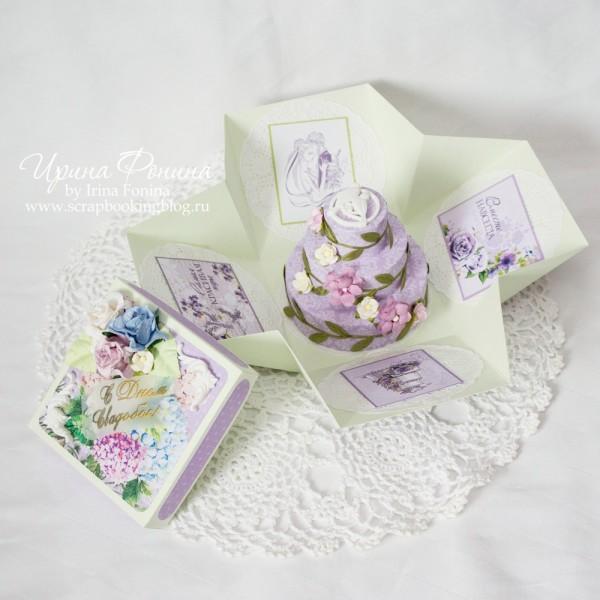 Свадебный меджик бокс Вальс цветов