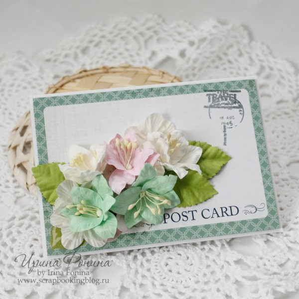 Открытка Postcard с лилиями