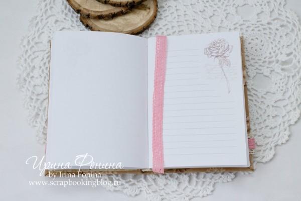 Блокнот ручной работы - страницы и закладка