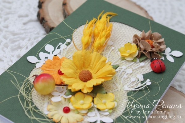 Открытка с колосками и цветами
