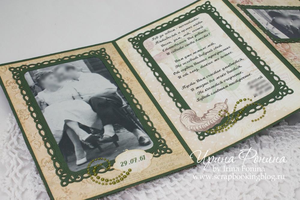 Подарок своими руками на изумрудную свадьбу 12