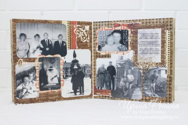 Альбом Самой лучшей маме на свете - 4