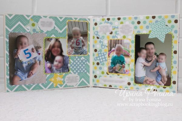 Альбом: мальчику 1 год - родители и брат