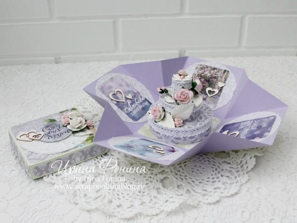 Magic box для подарка на свадьбу