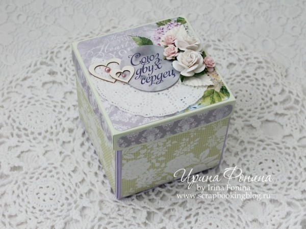 Magic box с тортиком - коробочка