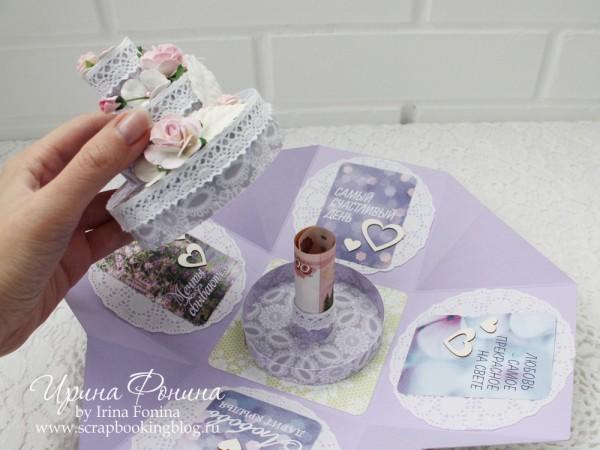 Magic box с тортиком - открывается