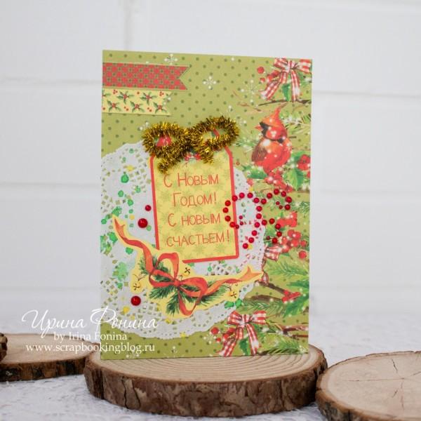 """""""Новогоднее трио"""" - Новогодняя открытка 2"""