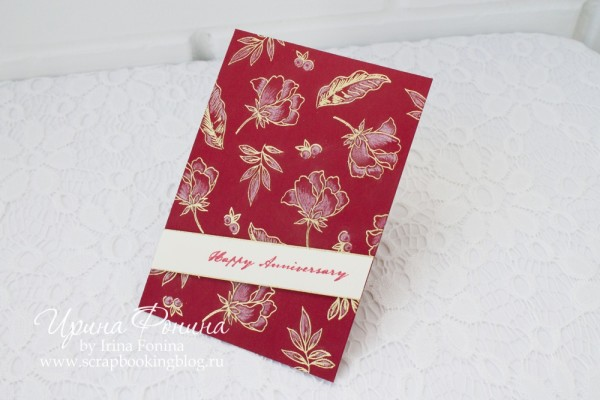 Card with embossed flowers - Altenew stamps