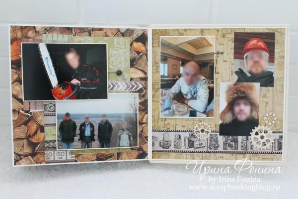 Два альбома для двух братьев - 12