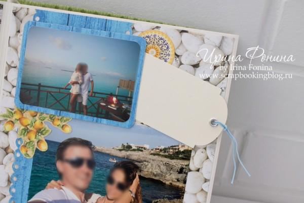Скрапбукинг - альбом про счастье - 09