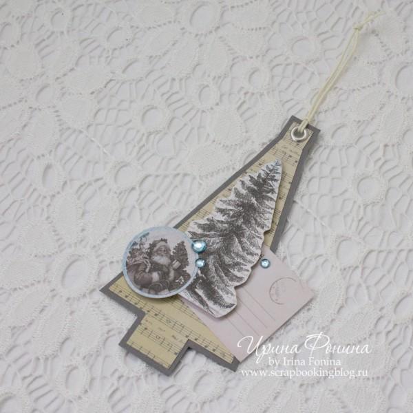 Тег - ярлычок для подарка в форме елки