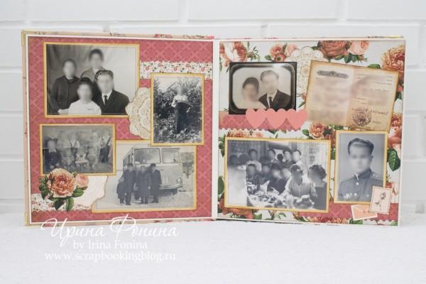 Альбом на золотую свадьбу - старые фотографии