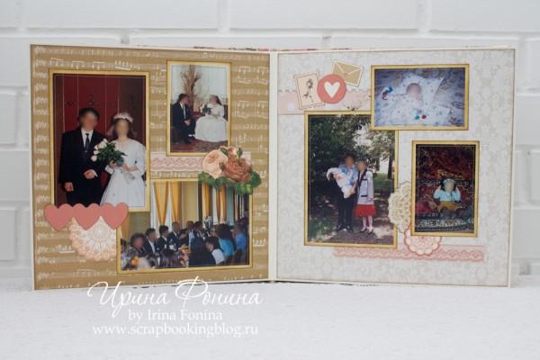 Альбом на золотую свадьбу - семейный архив