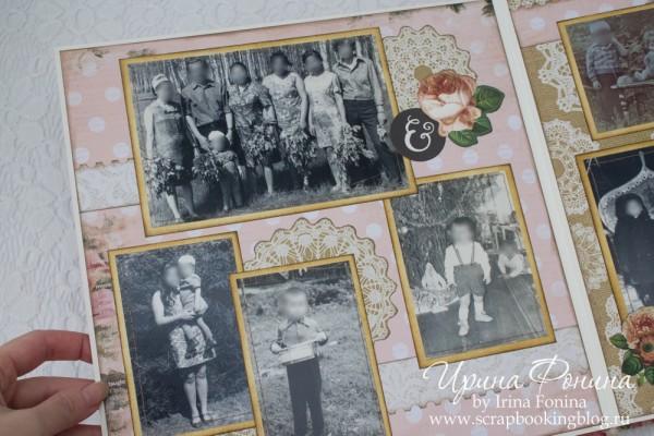 Альбом на золотую свадьбу - поколения