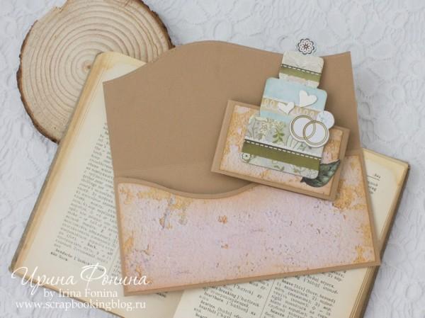 Денежный конверт в подарок на свадьбу