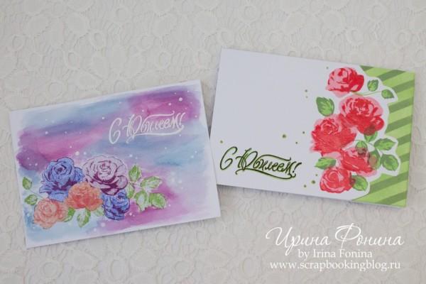 Две открытки, одни материалы