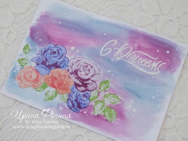 Открытка CASometry - Vintage Roses Altenew