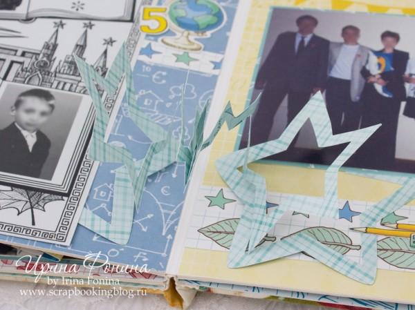 Скрапбукинг альбом школьные годы - поп-ап звездочка