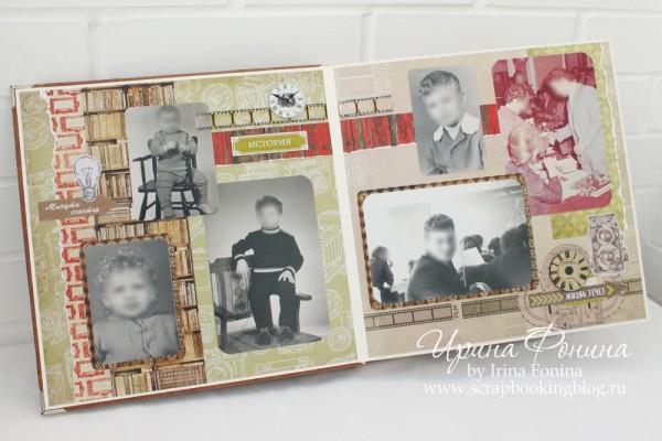 Скрапбукинг: альбом мужу 50 лет - 1