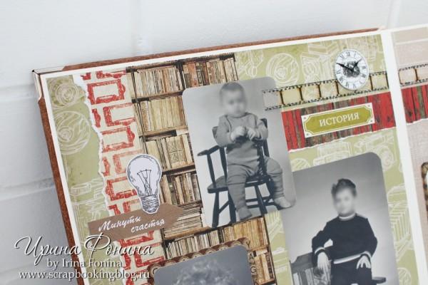 Скрапбукинг: альбом мужу 50 лет - 2