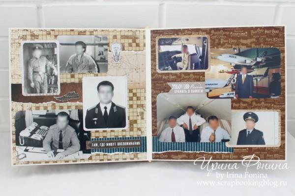 Скрапбукинг: альбом мужу 50 лет - 3