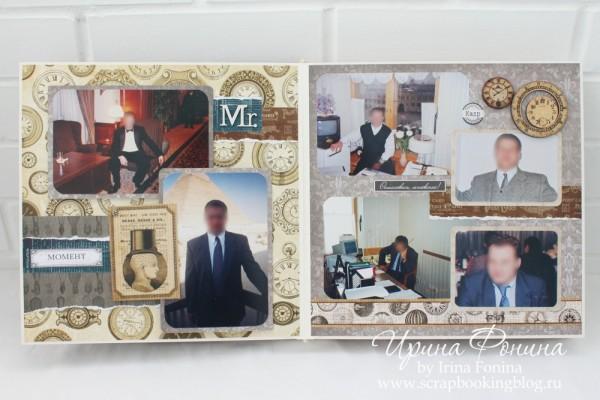 Скрапбукинг: альбом мужу 50 лет - 4