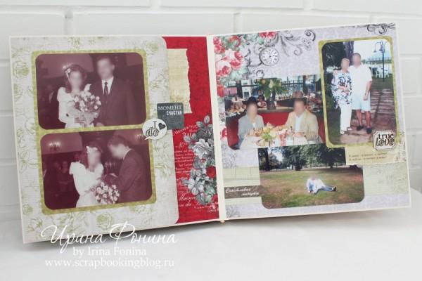 Скрапбукинг: альбом мужу 50 лет - 6
