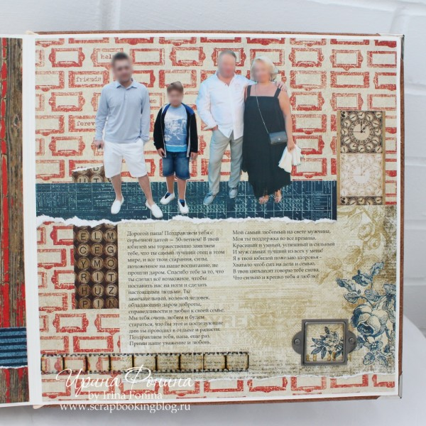 Скрапбукинг: альбом мужу 50 лет - 9