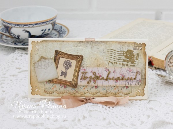 Шоколадница Винтаж - из бумаги Shabby Memory