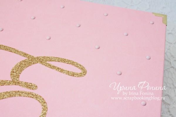 Обложка розового альбома
