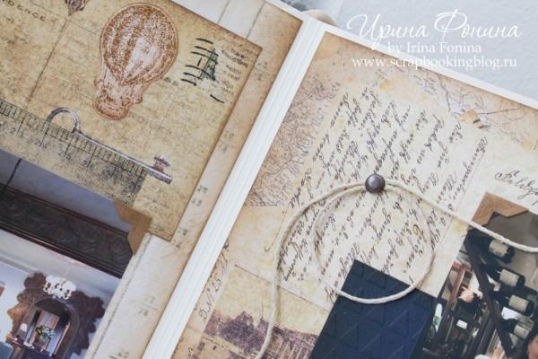 Альбом ручной работы - подарок мужчине - детали 2