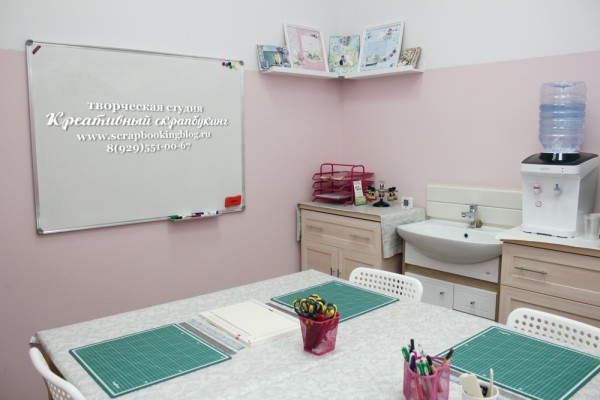 Creative Scrapbooking studio