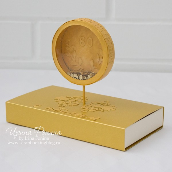 Золотая юбилейная монета - 1