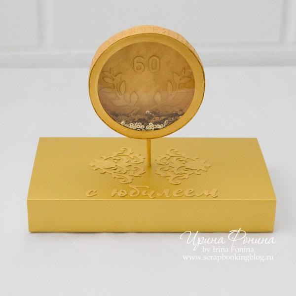 Золотая юбилейная монета - 2