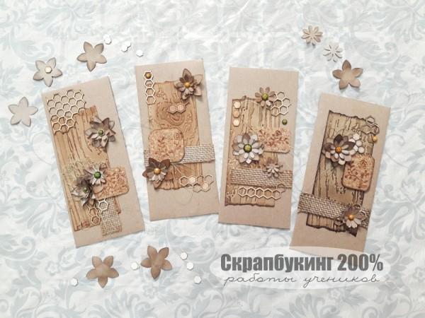 Курс Скрапбукинг 200% - работы учеников - 01