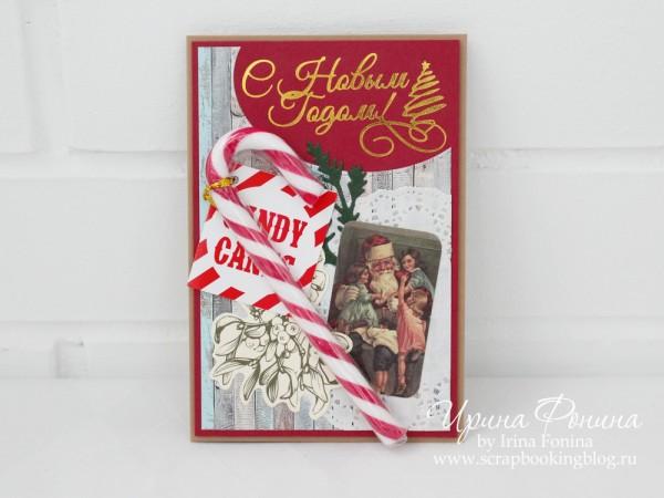 Новогодние открытки с леденцами - 2