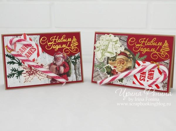Новогодние открытки с леденцами - 3
