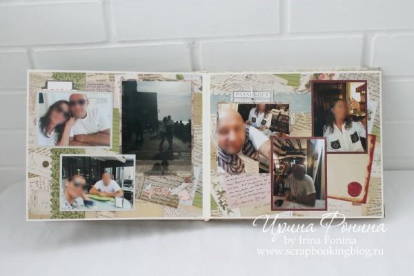 Альбом годовщина отношений - 07