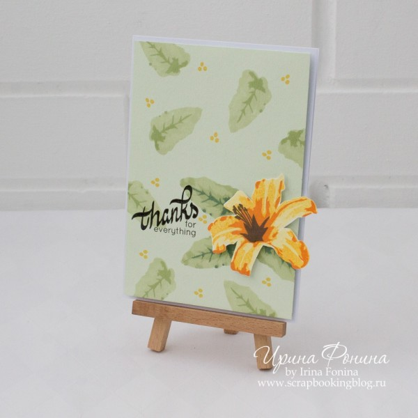 Altenew Layered Lily Card