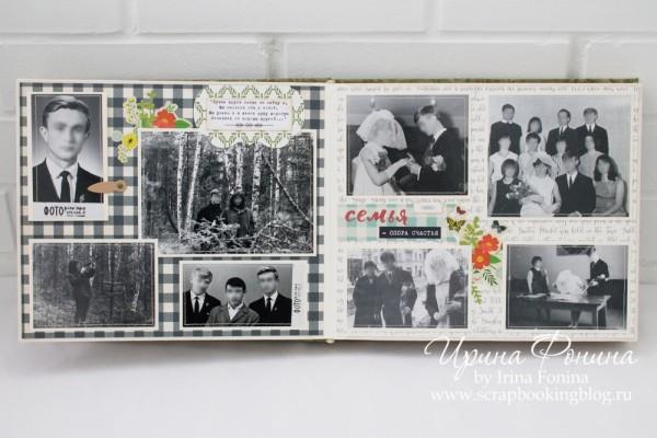 Семейный альбом, подарок маме - семья - опора счастья
