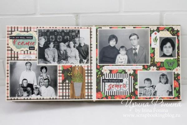 Семейный альбом, подарок маме - семья начинается с детей
