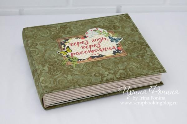 Семейный альбом, подарок маме - сделано на заказ
