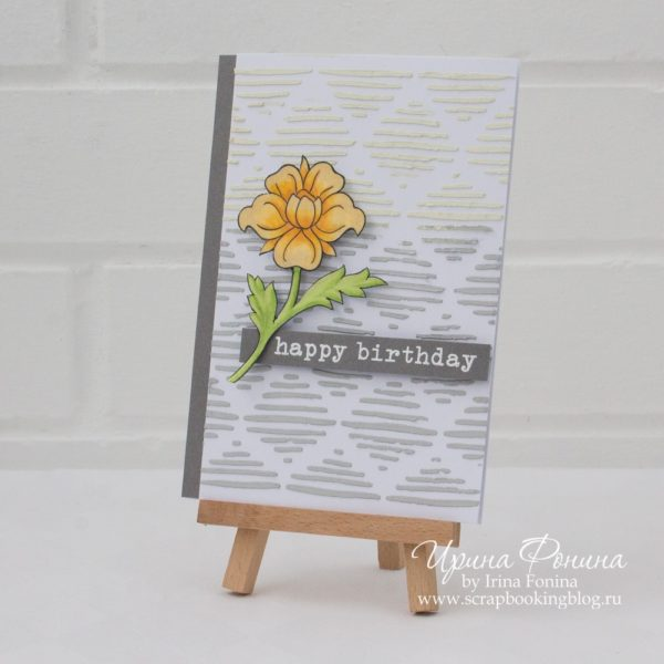 Altenew Floral Motifs Card