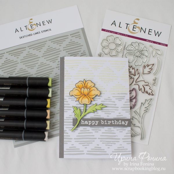 Altenew Floral Motifs Card - Stencil and Markers