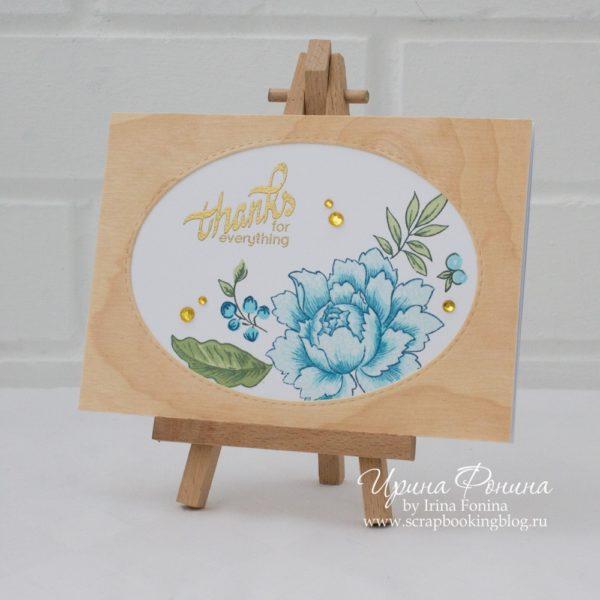 Altenew - Peony Bouquet - Wood Card