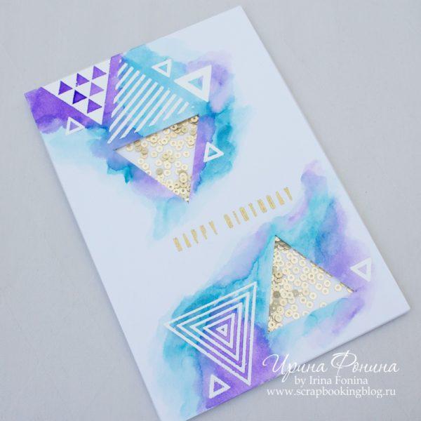 Altenew - Trigonometry Card - 2