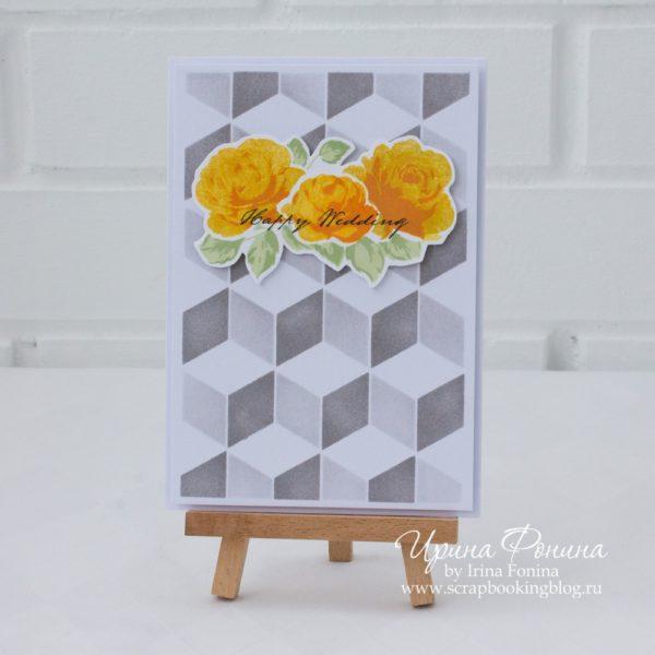 Altenew - Vintage-Modern Card - 1