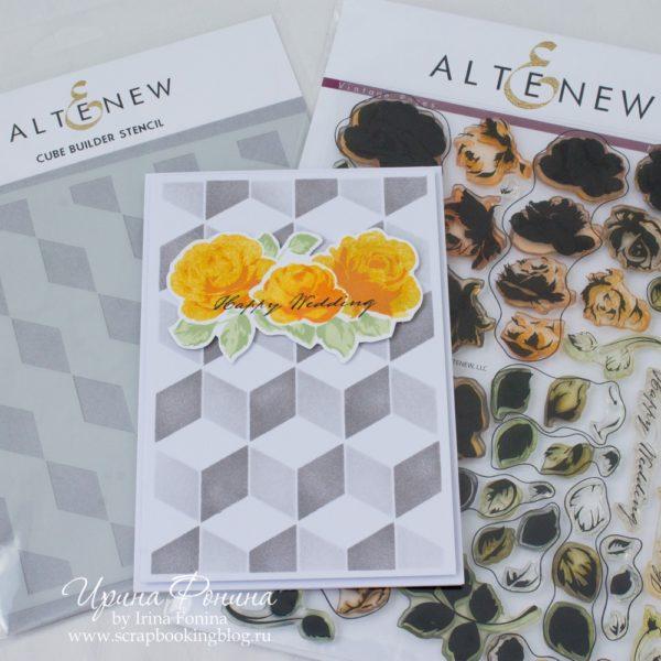 Altenew - Vintage-Modern Card - 2